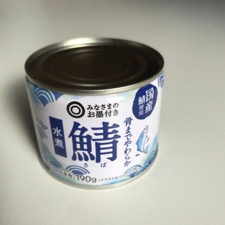 みなさまのお墨付き 骨までやわらか 鯖水煮 【西友】【缶】のパッケージ画像