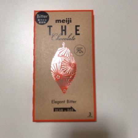 ザ・チョコレート エレガントビター 【明治】のパッケージ画像