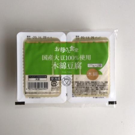 お母さん食堂 国産大豆100%使用木綿豆腐 【ファミリーマート】のパッケージ画像