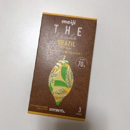 ザ・チョコレート ブラジル カカオ70 【明治】のパッケージ画像