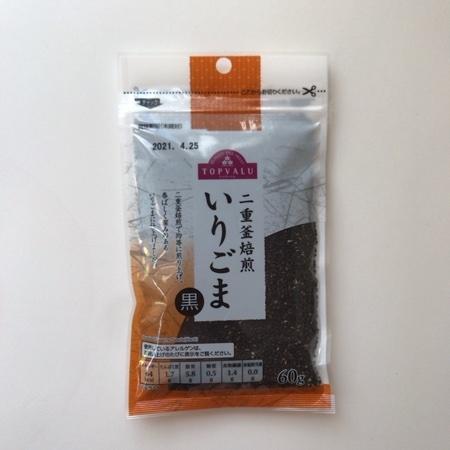 トップバリュ いりごま 黒 【イオン】のパッケージ画像