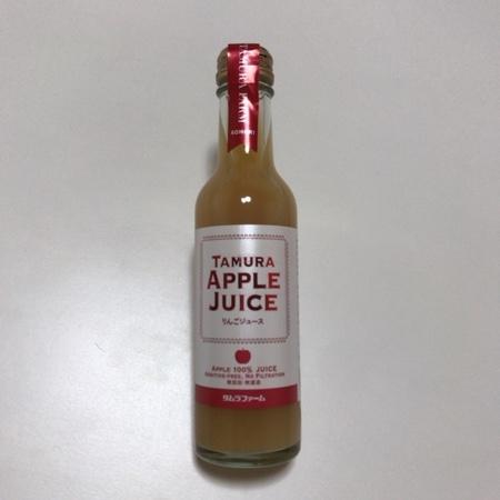 りんごジュース 【タムラファーム】のパッケージ画像