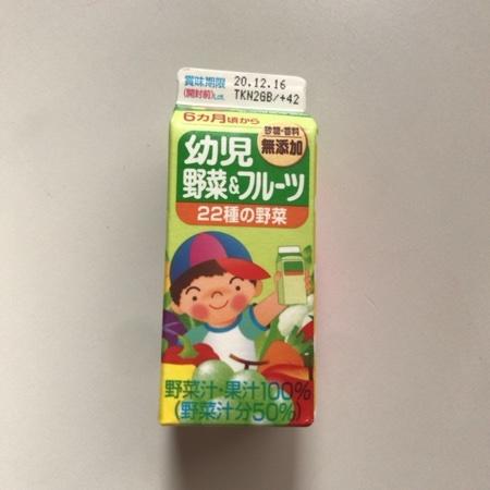 幼児野菜&フルーツ 【グリコ】のパッケージ画像