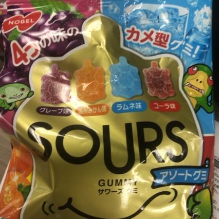 サワーズ(SOURS)アソートグミ 【ノーベル製菓】のパッケージ画像