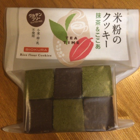 米粉のクッキー 抹茶&ここあ 【ビオクラ】のパッケージ画像