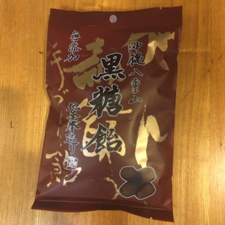 沖縄八重山黒糖飴 100g 【井関食品】のパッケージ画像