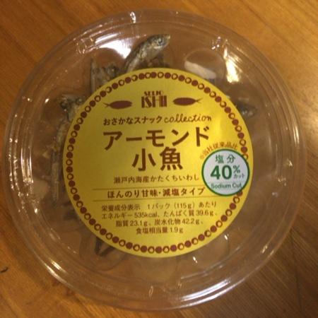 おさかなスナック アーモンド小魚 115g 【成城石井】のパッケージ画像