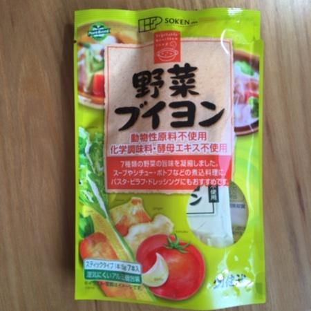 野菜ブイヨン 【創健社】のパッケージ画像