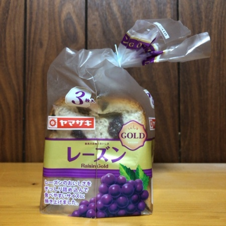ヤマザキ レーズンゴールド 【山崎製パン】のパッケージ画像