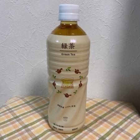 緑茶 【ローソン】のパッケージ画像