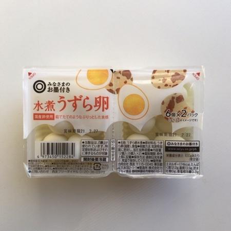みなさまのお墨付き 水煮うずら玉子 【西友】のパッケージ画像
