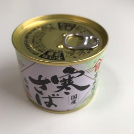 寒さば水煮 【高木商店】【缶】のパッケージ画像