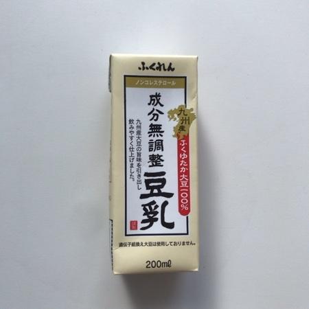 九州産ふくゆたか大豆 成分無調整豆乳 【ふくれん】のパッケージ画像