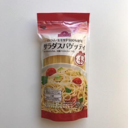 トップバリュ サラダスパゲッティ 【イオン】のパッケージ画像