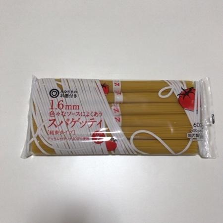 みなさまのお墨付き 1.6mm 色々なソースによくあうスパゲッティ 【西友】のパッケージ画像