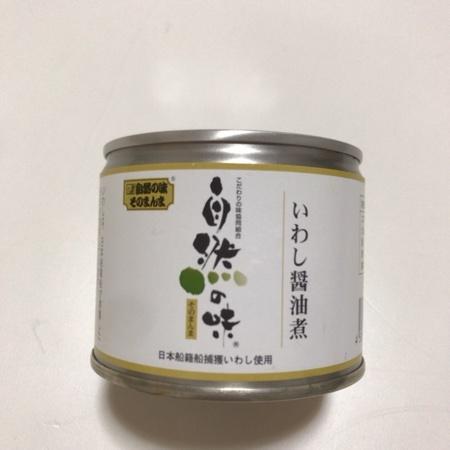 いわし醤油煮 【自然の味そのまんま】【缶】のパッケージ画像