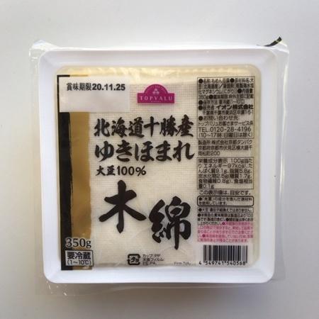 トップバリュ 北海道産ゆきほまれ使用 木綿豆腐 【イオン】のパッケージ画像