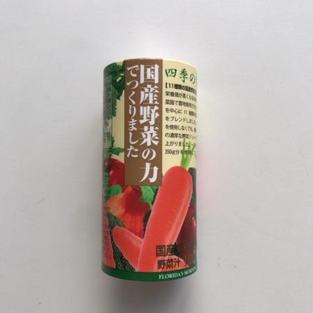 四季の雫 国産野菜の力でつくりました 【フロリダスモーニング】のパッケージ画像