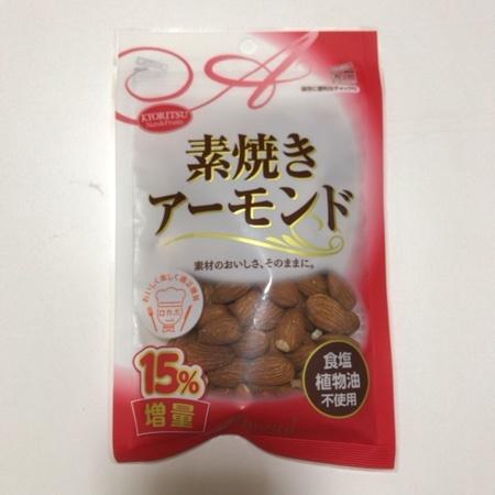 素焼きアーモンド 【共立食品】のパッケージ画像
