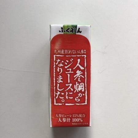 人参畑からジュースになりました。 【ふくれん】のパッケージ画像