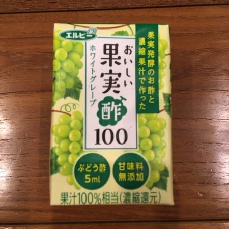 おいしい果実酢100 ホワイトグレープ 【エルビー】のパッケージ画像