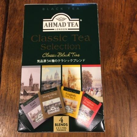 AHMAD TEA クラシックセレクション ティーバッグ 20袋 【アーマッド】のパッケージ画像
