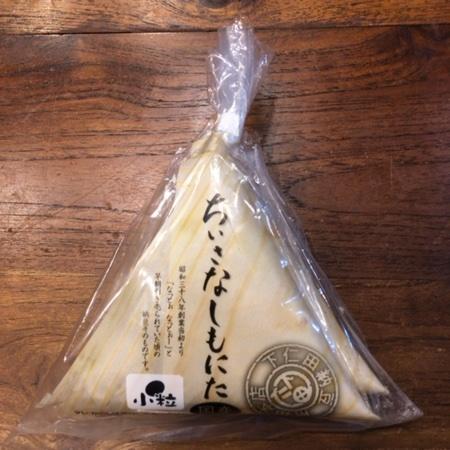 ちいさなしもにた 【下仁田納豆】のパッケージ画像