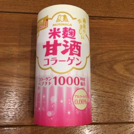 森永のやさしい米麹甘酒 コラーゲン 【森永】のパッケージ画像