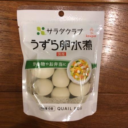 サラダクラブ うずら卵水煮 【キユーピー】のパッケージ画像