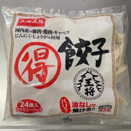 大阪王将 肉餃子 【イートアンドフーズ】【冷凍】のパッケージ画像