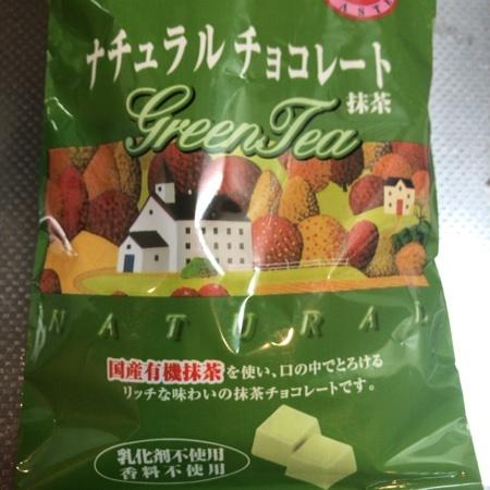 ナチュラルチョコレート 抹茶 【ムソー】のパッケージ画像