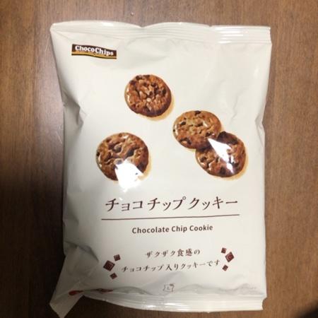 チョコチップクッキー 【ローソン】のパッケージ画像