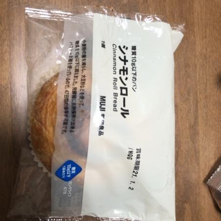 シナモンロール 【無印良品】のパッケージ画像