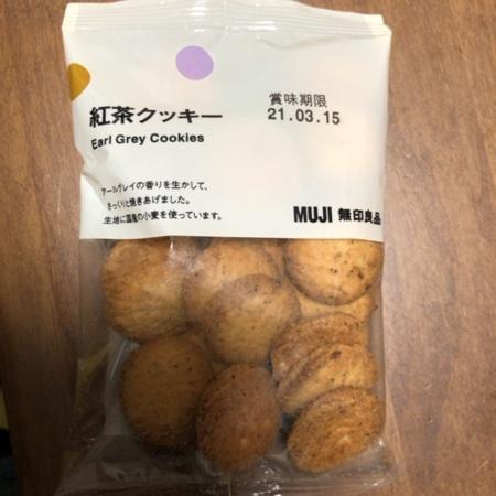 紅茶クッキー 【無印良品】のパッケージ画像