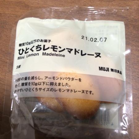 ひとくちレモンマドレーヌ 【無印良品】のパッケージ画像