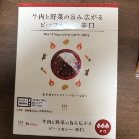 牛肉と野菜のビーフカレー 辛口 レトルトカレー 【ローソン】のパッケージ画像