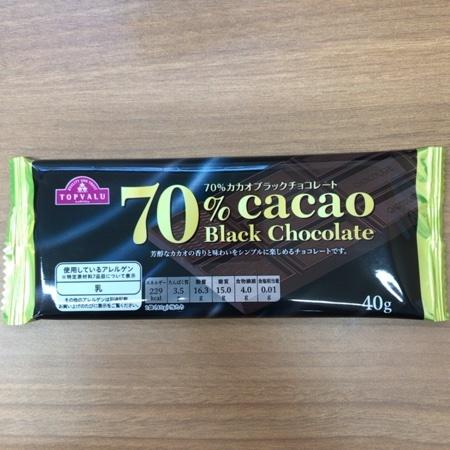 トップバリュ 70%カカオブラックチョコレート 【イオン】のパッケージ画像