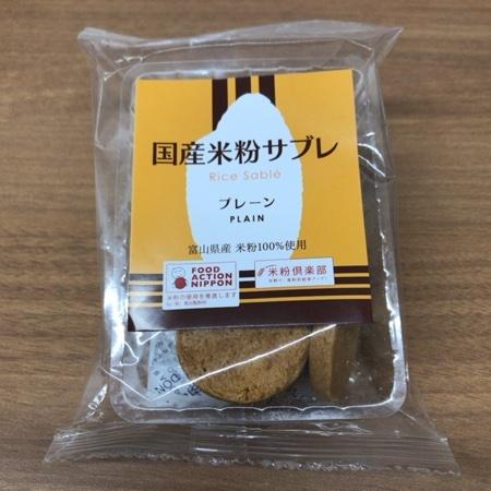 国産米粉サブレ プレーン 【南出製粉所】のパッケージ画像