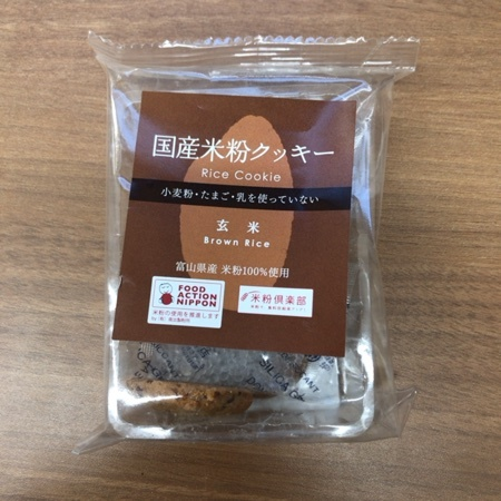 国産米粉クッキー 玄米 【南出製粉所】のパッケージ画像