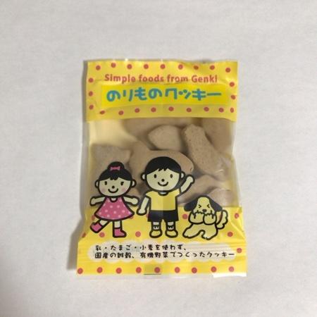 のりものクッキー 【げんきタウン】のパッケージ画像