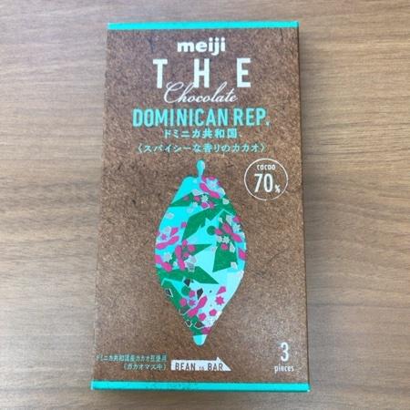 ザ・チョコレート ドミニカ共和国 カカオ70 【明治】のパッケージ画像