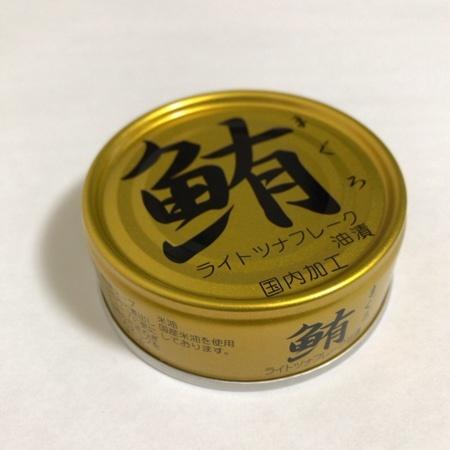 鮪ライトツナフレーク油漬け 金 【伊藤食品】【缶】のパッケージ画像