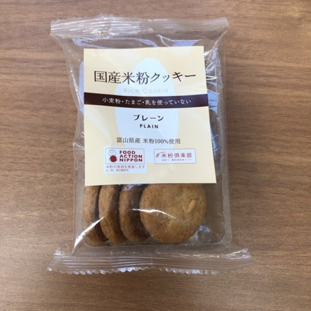 国産米粉クッキー プレーン 【南出製粉所】のパッケージ画像