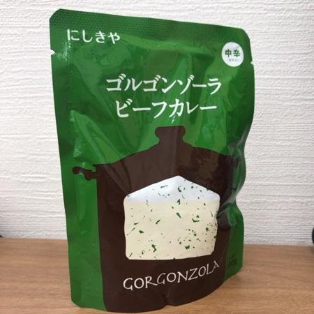 ゴルゴンゾーラビーフカレー レトルトカレー 【にしきや】のパッケージ画像
