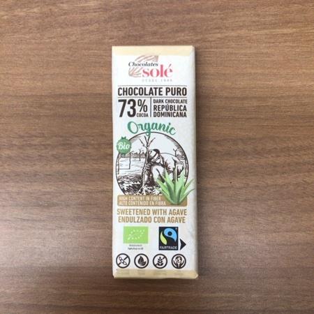 ダークチョコレート 73% アガベ 【チョコレートソール】のパッケージ画像
