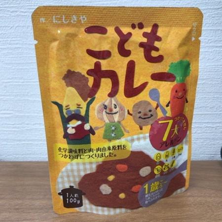 こどもカレー レトルトカレー 【にしき食品】のパッケージ画像