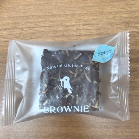 米粉のブラウニー ココナッツ&ホワイトチョコ 【ホトトギス】のパッケージ画像