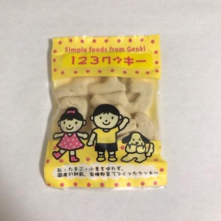123クッキー 【げんきタウン】のパッケージ画像
