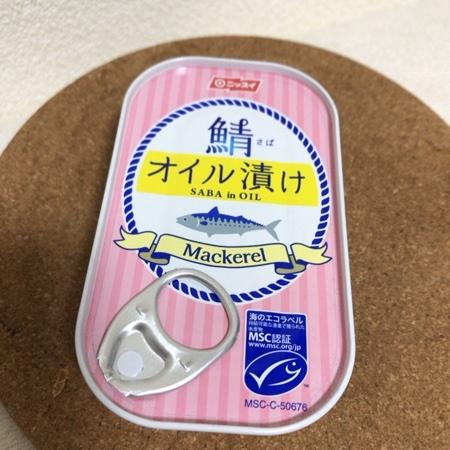 デンマーク産さばオイル漬け 【ニッスイ】【缶】のパッケージ画像