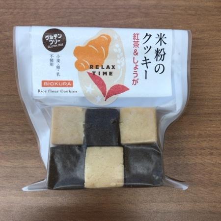 米粉のクッキー 紅茶&しょうが 【ビオクラ】のパッケージ画像